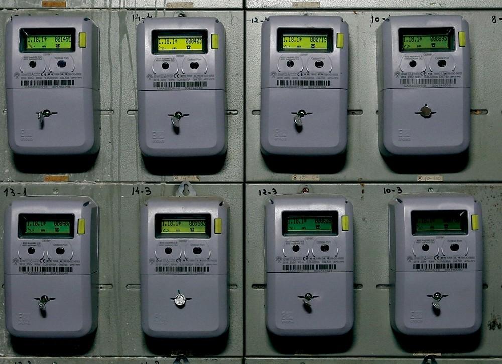 Ahorro eléctrico en interior