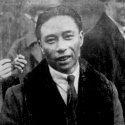Brilliant Chang (1922)